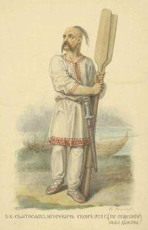 Guerrero Rus. (libro de Solntsev)
