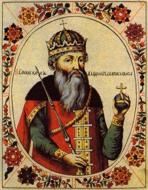 Vladimir I de Kiev